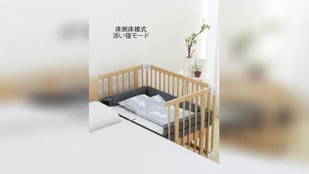 多功能婴儿便携软床动画快速安装
