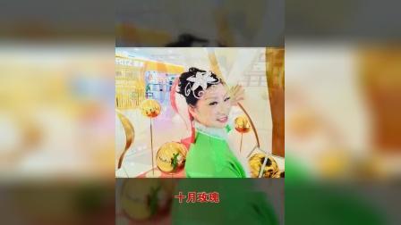 十月玫瑰(🌹中间手拿鱼和手帕)2020年1月1号下午应特邀和模特姐妹★(居然之家)迎新年演出★开场舞《中华全家福》照片