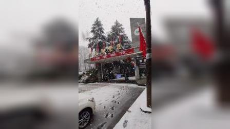 2020年贵阳第一场雪