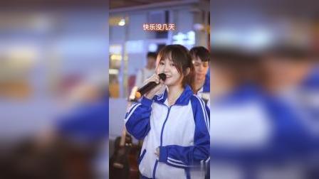 网络热歌:《大田后生仔》(蓝光乐队版+陈皓宸版)_标清