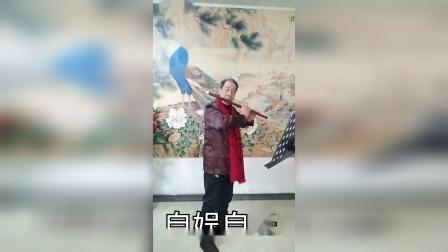 陈启明笛子独奏,二凡,