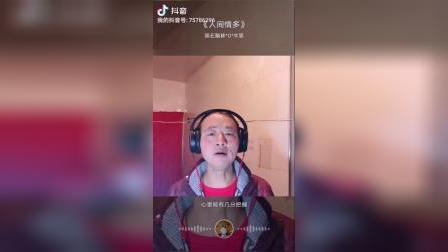 CCTV牛恩发现之旅:平安北京早春二天(北京昌平)
