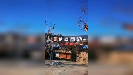 CCTV牛恩发现之旅:立春话-东方传说助力追梦人(北京昌平)