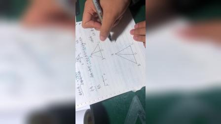 几何(二)三角形与多边形