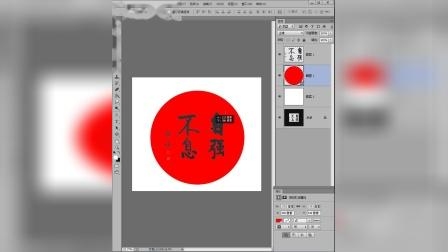 讲解书法作品怎么更换背景?处理成红底白字黑字白底黑字等演示!