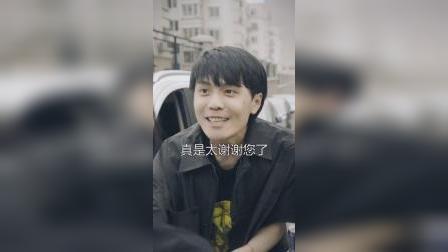 名侦探小宇 41 普通话