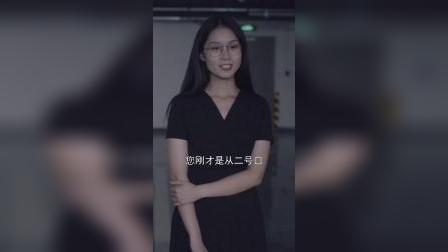 名侦探小宇 51 普通话