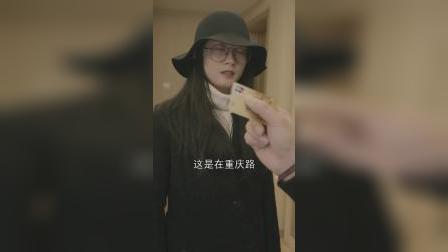 名侦探小宇 16 普通话
