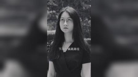 名侦探小宇 44 普通话