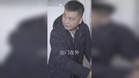 名侦探小宇 12 普通话
