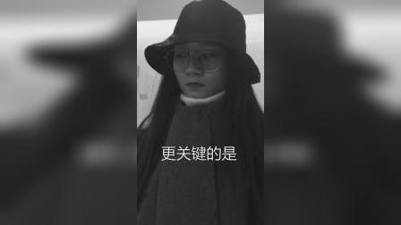 名侦探小宇 11 普通话