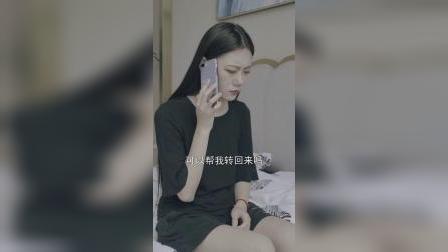 名侦探小宇 33 普通话
