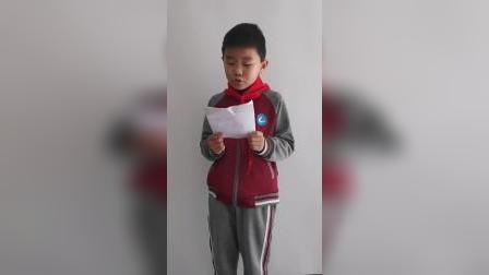 (三)学生代表发言