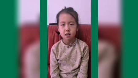 牡丹江市林口明德小学二年三班邰昱涵—抗击疫情之铭记感动,守护家园。