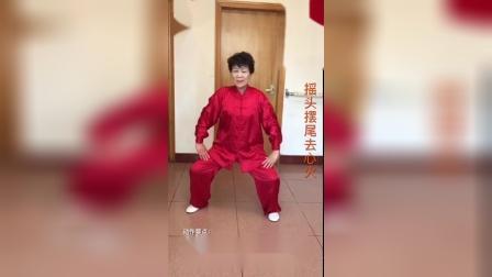 八段锦视频教学-第五式 摇头摆尾去心火