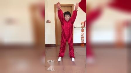 八段锦视频教学-第六式两手攀足固肾腰