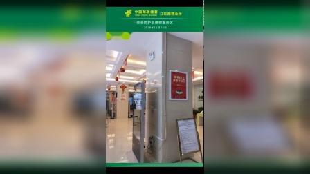 中国邮储银行大厅线路整理效果