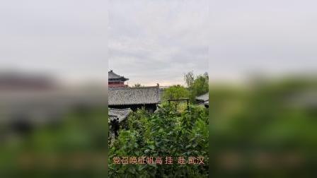 为武汉加油,著名的表演艺术家金不换先生亲传弟子王光勇倾情演唱《伟大的中国人英姿豪迈》