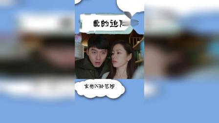 爱的迫降:玄彬孙艺珍上演跨国虐恋