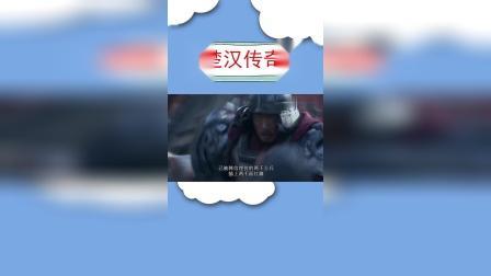楚汉传奇:韩信项羽实战超然混剪,太强了