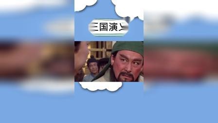 用西游记的BGM打开三国演义.mp4