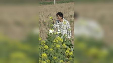 复工小视频-青蓝社.MP4