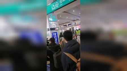 西安北站,严防,检查!