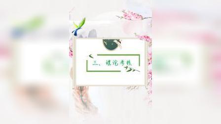 2019年天等县高素质农民培训——福新镇蚕桑生产班集锦
