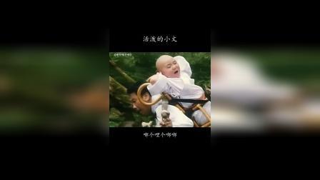 郝劭文小时候太可爱了,难怪师兄们都宠着他