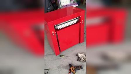 采茧机,摘茧机,电动采茧机,电动工摘茧机.mp4