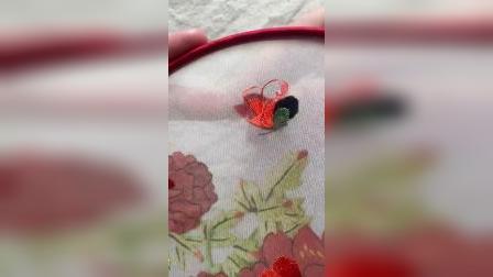 红牡丹教程_4.mp4