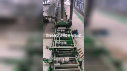 溧阳腾达电炉生产视频完整版