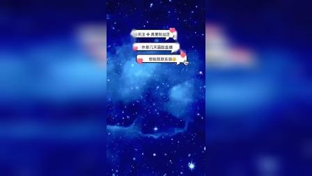 huajiao_125956387_檬懂之星1616_20200320_194150