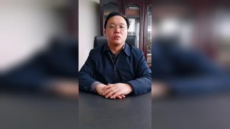 曹鹤舰在第四届全国大学生环保知识竞赛网络启动仪式上的致辞