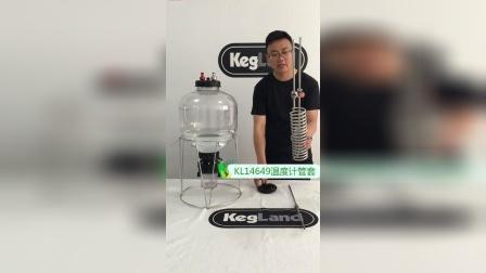 发酵桶盘管安装使用演示