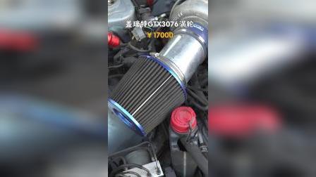 改装一辆车多少钱 - 八代斯巴鲁WRX.mp4