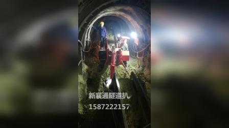 隧道扒渣机.mp4