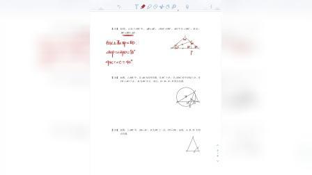 初二数学春季创新班第5讲练习册视频讲解