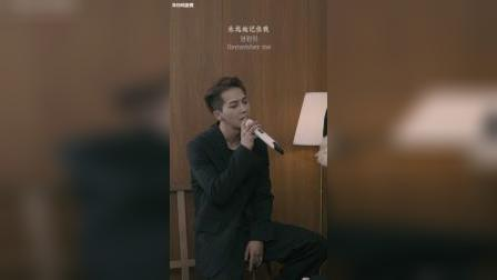 【末日鸡蛋黄字幕组出品】WINNER - 'Remember' LIVE PERFORMANCE (Vertical ver.) 竖屏LIVE高清中字
