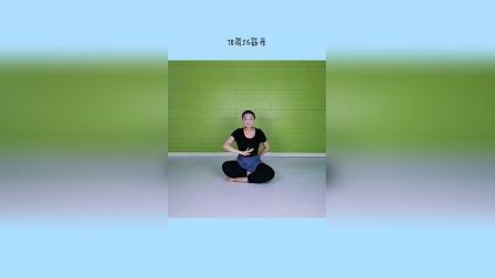 北京舞蹈学院考级七级横移转腰