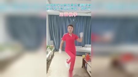 中国新时代第五套健身操第1-12节 胡老师教学_超清声大