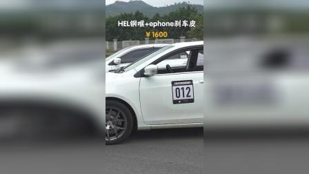 改装一辆车多少钱 - 比亚迪秦