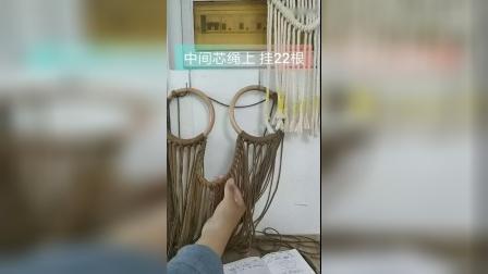 手工编织包包 第一集_高清