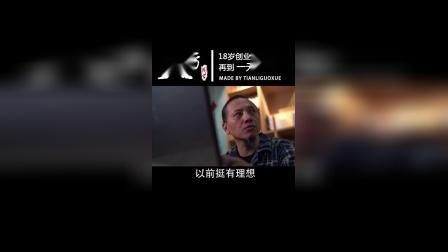 国学网红一.mp4