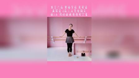北京舞蹈学院考级二级头的动作