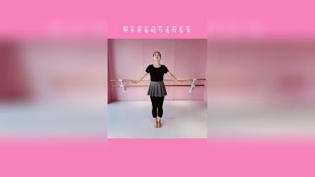 北京舞蹈学院考级二级头的动作 动作讲解