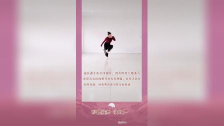 形体藏舞《我的九寨》
