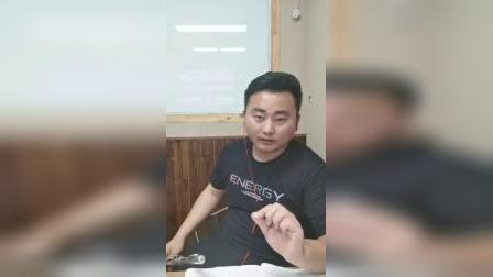 (长笛网课)9