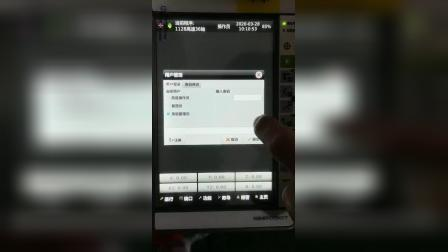 新睿系统查看机器码/捷嘉