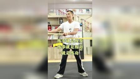 """1.正圈练法示范.mp4解密太极拳八大劲路第一个""""棚劲"""",练拳就是练功夫练劲力,肌肉力是力筋骨力也是力"""